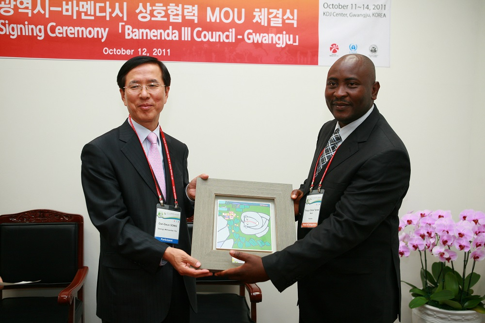 Gwangju Metropolitan City and Bamenda III Council